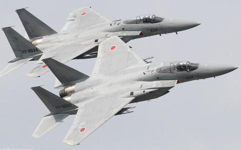 F-15J壁紙 WUXGAサイズ