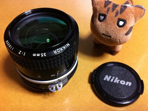 Nikon Ai Nikkor 35mm F2