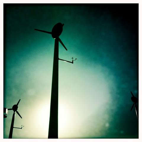 浮島町公園の風力発電機