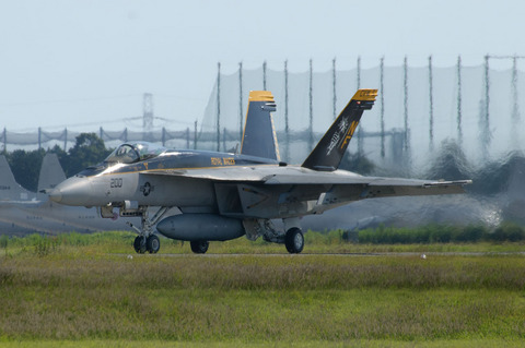 VFA-27 Royal Maces F/A-18E #200