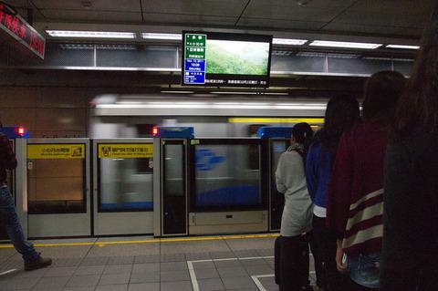 MRT 台北捷運南港線(板南線)ホーム