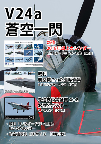 C93_poster.jpg