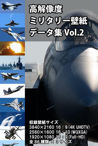 wallpaper_vol2_web.jpg