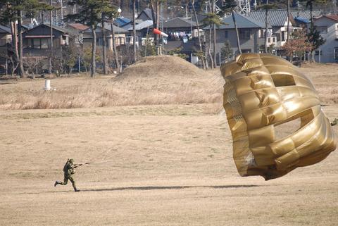 20090111_narashino_03.jpg2009年 第1空挺団初降下訓練