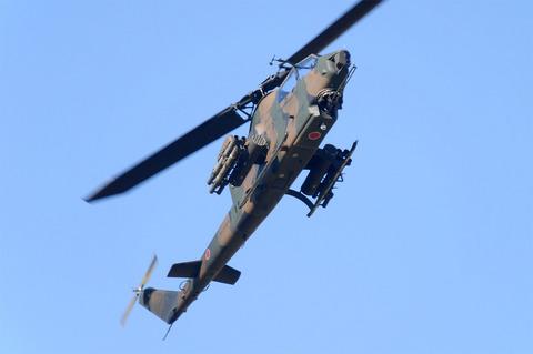 2009年 第1空挺団初降下訓練 その2 AH-1S