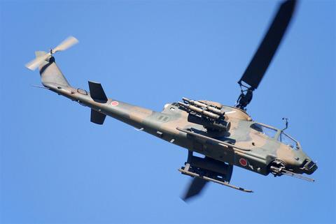 2009年 第1空挺団初降下訓練 その4 AH-1S