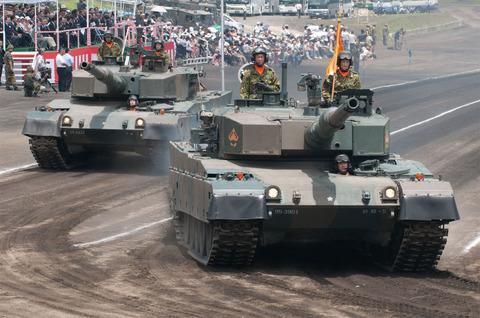 富士学校・富士駐屯地開設57周年記念行事 記念式典・パレード 90式戦車