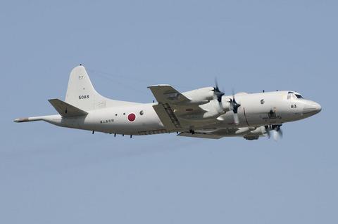米海軍厚木基地 桜祭り/スプリングフェスティバル P-3C