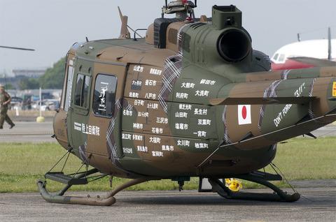 2012年 北宇都宮駐屯地祭 UH-1J