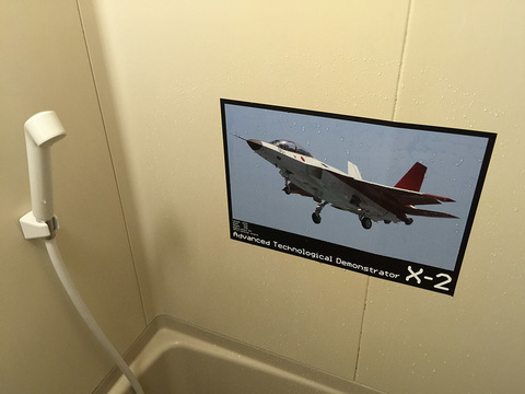 c90_bathroom-poster_02.jpg